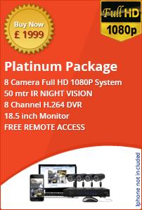 Platinum CCTV business package 8 cameras