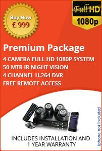Premium CCTV home package 4 cameras
