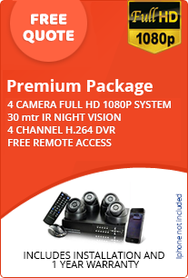 premium cctv package for home free quote