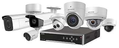 Digital IP CCTV